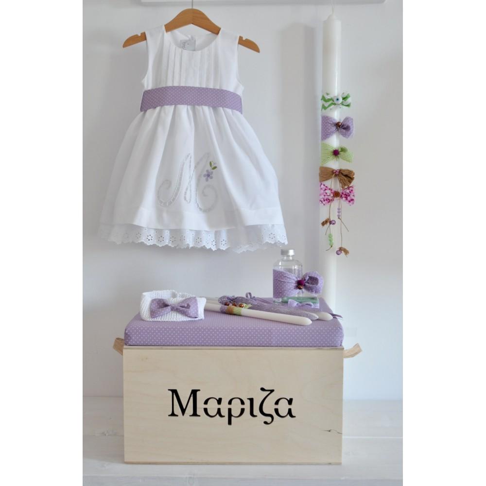 Πακέτο Βάπτισης για κορίτσι Lavender