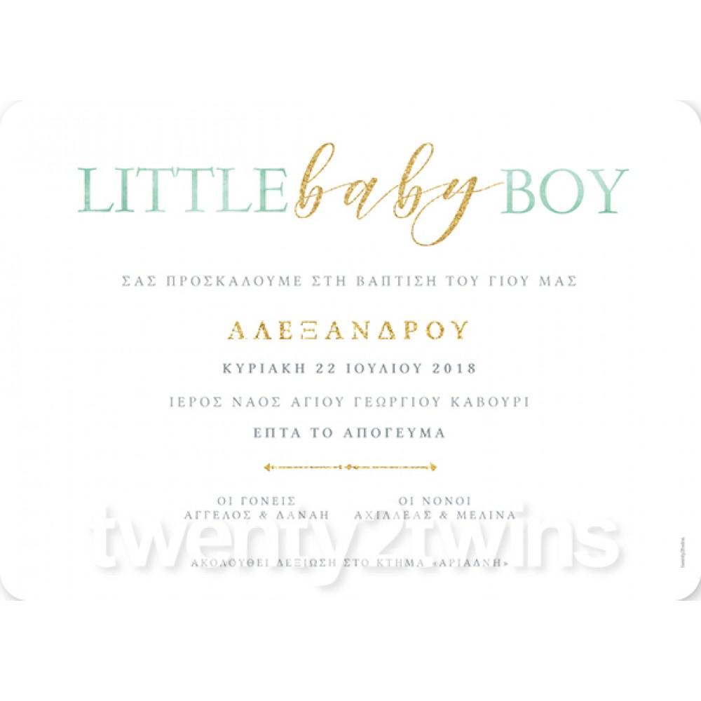 Προσκλητήριο Βάπτισης Little Boy 18008
