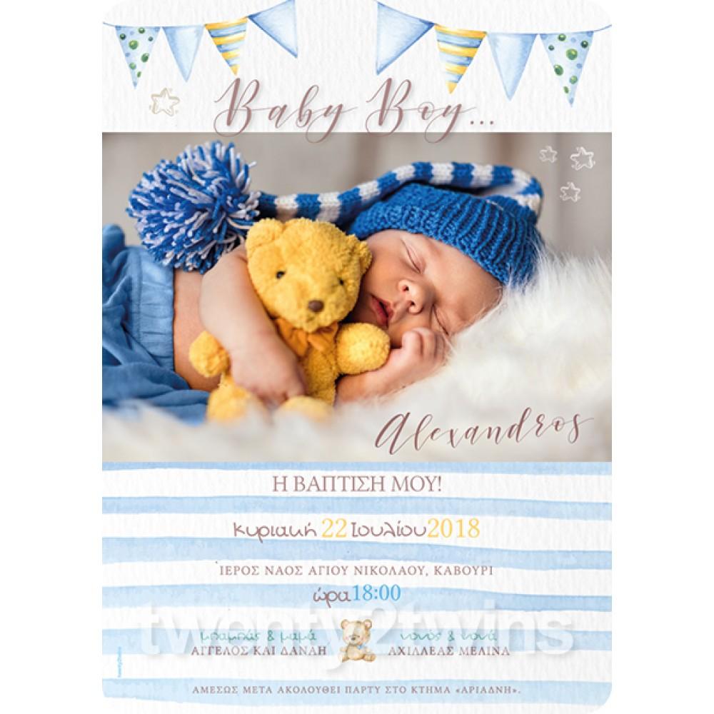 Προσκλητήριο Βάπτισης Baby Boy 18015