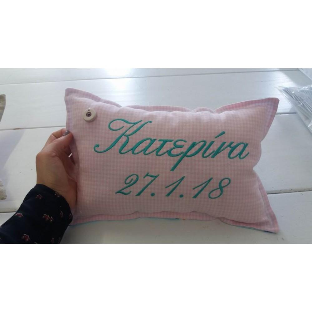 Name Pillow #1