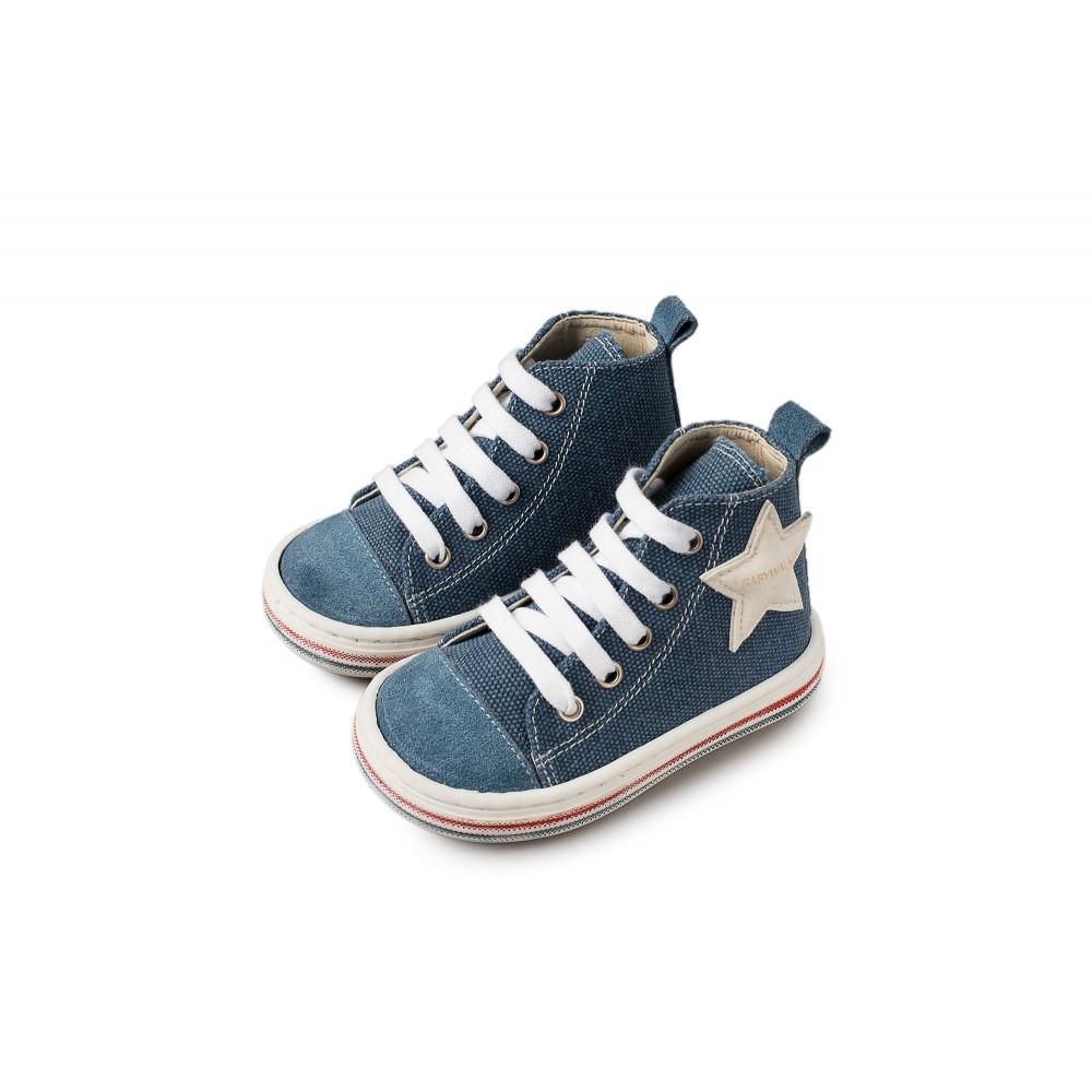 Παπούτσια BABYWALKER EXC5063