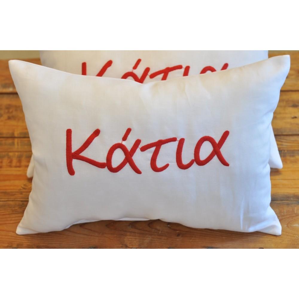 Χειροποίητο Μαξιλάρι με Όνομα Κεντημένο Name Pillows