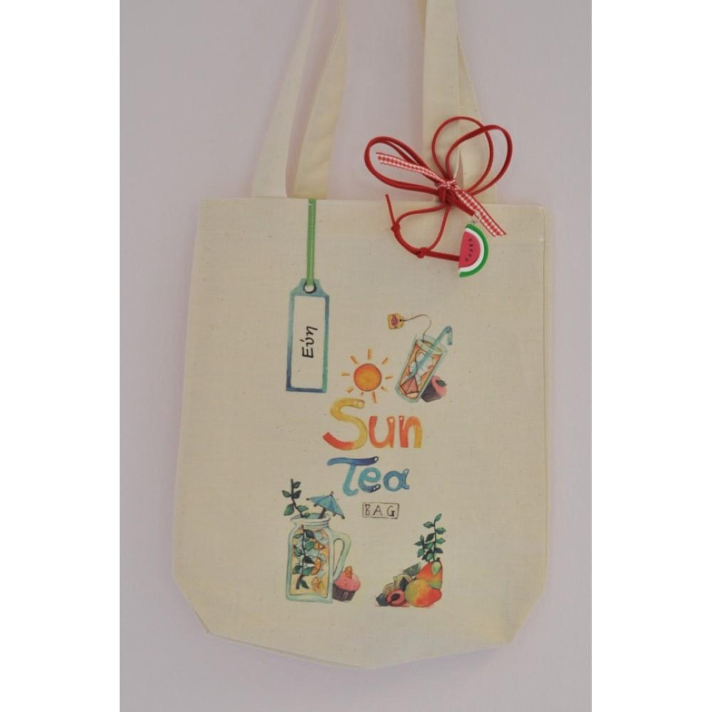 Custom Goody Bags